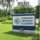 Photo provided by Hawaiian Mission Academy.